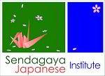 Nhật ngữ Sendagaya