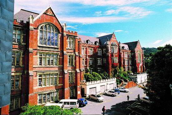 Đại học Victoria