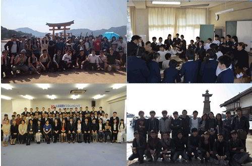 Hoạt động của trường Hiroshima International Business