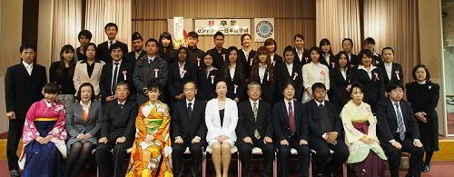 Giáo viên trường Nhật ngữ St.Mary