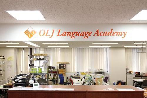 Học viện ngôn ngữ OLJ