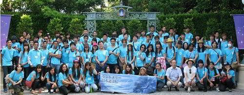 Sinh viên Nhật ngữ St.Marry