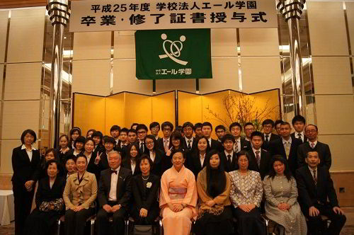 Khoa tiếng Nhật tại Học viện Ehle