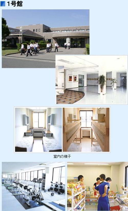 Ký túc xá trường Kashima Gakuen - tòa 1