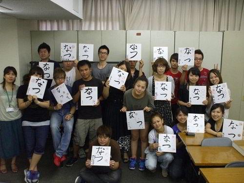Lớp học tiếng Nhật tại Học viện Ehle