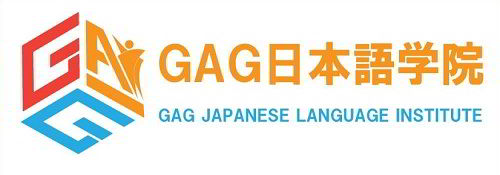 Học viện Nhật ngữ GAG – GAG Japanese Language Institute