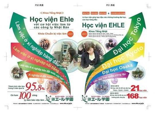 Chương trình du học Nhật Bản cùng học viện Ehle
