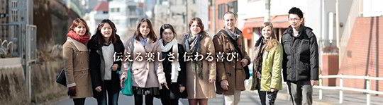 Cơ hội nhận học bổng du học Nhật Bản của sinh viên trường Nhật ngữ MCA