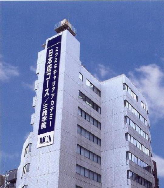 Du học Nhật Bản tại trường Nhật ngữ MCA