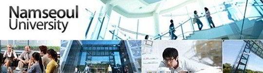 Lựa chọn du học Hàn Quốc tại trường Đại học Namseoul (Namseoul University)