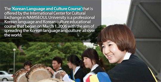 Sinh viên du học Hàn Quốc tại trường Đại học Namseoul