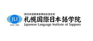 Trường Nhật ngữ quốc tế Sapporo - Japanese Language Institute of Sapporo