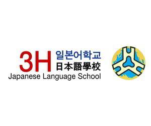 Trường Nhật ngữ 3H