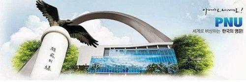 Trường Đại học Quốc gia Pusan - Pusan National University