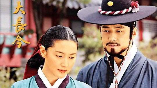 Bộ phim nàng Dea Jang Geum nổi tiếng của Hàn Quốc