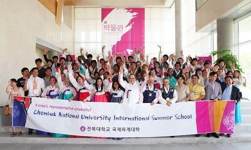 Chonbuk National University, Hàn Quốc