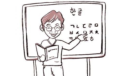 Chuẩn bị vốn tiếng Hàn thật tốt trước khi đi du học Hàn Quốc