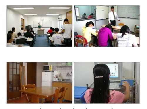 Cơ sở vật chất: phòng học và ký túc xá của trường Nhật ngữ Osaka Minami