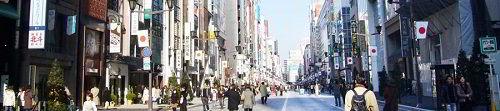 Cuộc sống du học Nhật Bản cần lưu ý những gì?