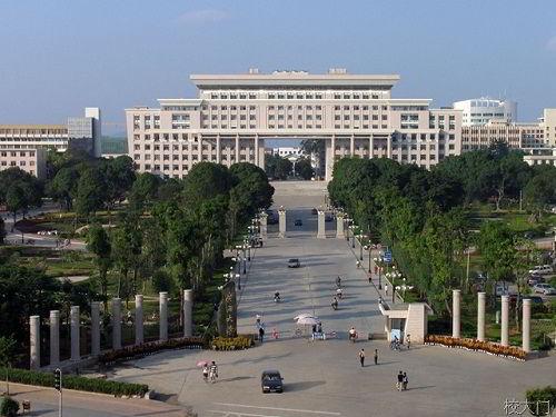 Du học Trung Quốc tại Đại học Quảng Tây