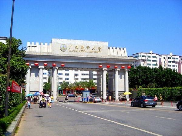 Đại học Y khoa Quảng Tây Trung Quốc