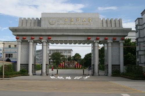Học bổng Chính phủ Quảng Tây cho sinh viên ASEAN tại Đại học Y Quảng Tây