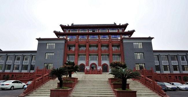 Trường Đại học Tứ Xuyên Trung Quốc