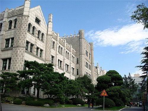 Trường Đại học nữ sinh Dongduk – Dongduk Womens University