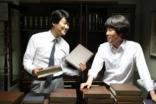Du học Hàn Quốc ngành luật