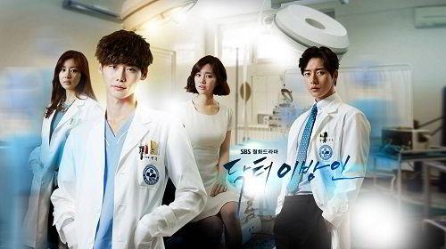Bạn có muốn du học Hàn Quốc ngành y?
