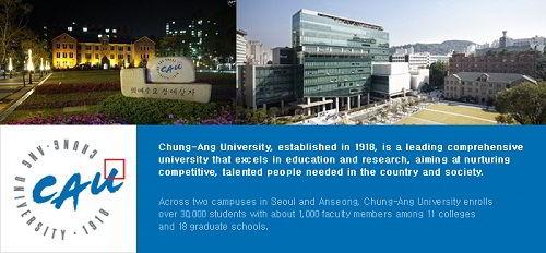 Học bổng Đại học Chung Ang là cơ hội du học Hàn Quốc tuyêt vời