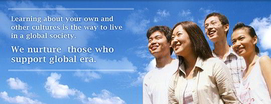 Học bổng du học Nhật Bản từ trường Nhật ngữ Miroku No Sato