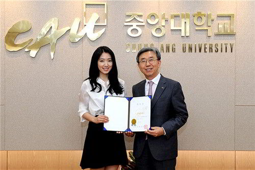 Học bổng du học Hàn Quốc tại trường Đại học Chung Ang