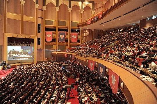 Hội trường lớn của Đại học Kyung Hee