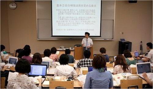 Lớp học tại chương trình du học Nhật Bản ngành luật
