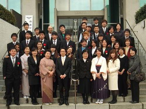 Thầy và trò trường Nhật ngữ 3H