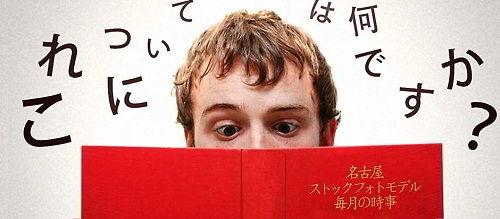 Trình độ tiếng Nhật là điều kiện du học cần thiết