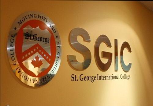 Trường Cao đẳng quốc tế St.George (SGIC)