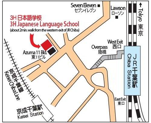 Vị trí trường Nhật ngữ 3H