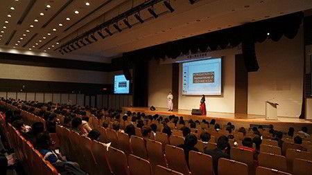 Hội trường đại học Kyungpook