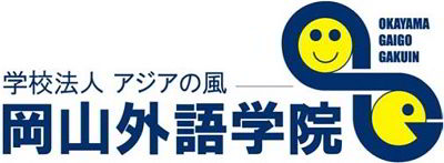 Học viện Ngôn ngữ Okayama