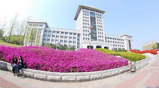 Hình ảnh khuôn viên trường Đại học Sun Moon