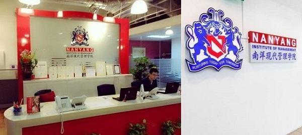 Văn phòng tiếp khách của Học viện Quản lý Nanyang, Singapore