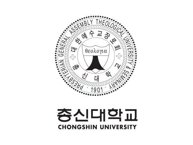 Trường Đại học Chongshin, Hàn Quốc