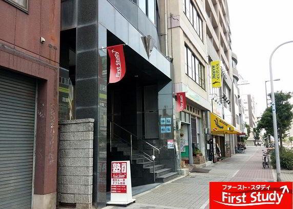 NHẬT NGỮ FIRST STUDY OSAKA