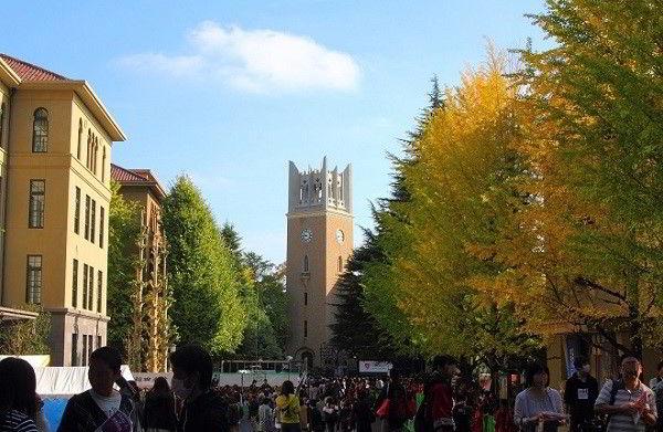 Đại học Waseda là trường tư thục uy tín hàng đầu tại châu Á.