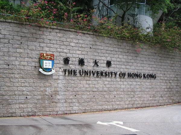 Đại học Hồng Kông