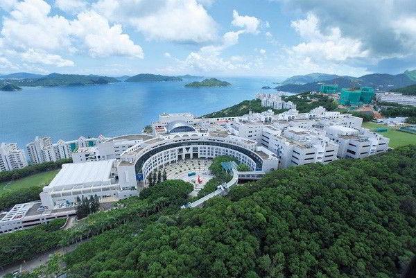 Đại học Khoa học và công nghệ Hồng Kông