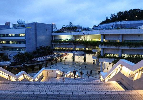 Đại học Thành phố Hồng Kông