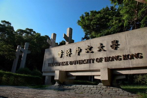 Đại học Trung Quốc của Hồng Kông